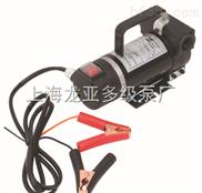 24v电动抽油泵