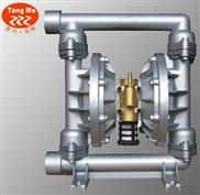 QBY-50-QBY-50流体衬氟气动隔膜泵