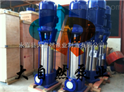 供应25GDL4-11立式多级泵厂家 南方多级泵 次高压多级泵