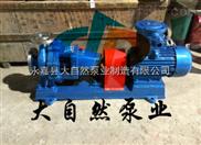 供应IH65-50-160A靖江化工泵 高温化工泵 卧式化工泵