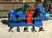 供应IS50-32J-160A卧式清水离心泵 卧式管道离心泵 单级单吸离心泵