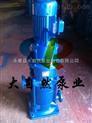 供應80LG立式多級泵廠家 南方多級泵 次高壓多級泵