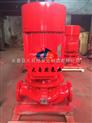 供应XBD3.2/5-65ISG消防泵自动巡检 xbd系列消防泵 xbd立式单级消防泵
