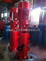 供应XBD6.0/6.6-50LG消防泵自动巡检 XBD系列消防泵 XBD立式多级消防泵