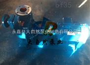 供应80ZX50-25污水自吸泵 上海自吸泵 大自然自吸泵
