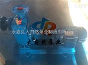 供應ZW100-100-20污水自吸泵 上海自吸泵 大自然自吸泵