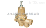 Y11X型(200P)直接作用薄膜式减压阀,薄膜式减压阀