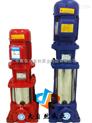 供应XBD2.4/10-(I)65×2立式多级消防泵参数 北京多级消防泵 单级多级消防泵