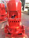 供应JGD5-3消防泵价格 恒压消防泵 恒压切线消防泵
