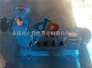 供應200ZX350-65不銹鋼防爆自吸泵 防腐自吸泵 ZX無堵塞自吸泵