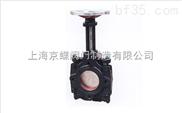 ZT9928手動漿料閘閥,漿料閘閥