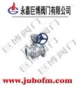 Q341H(Y)高溫硬密封渦輪浮動球閥