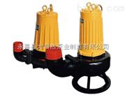 供应AS10-2W/CB化粪池排污泵 高扬程排污泵 AS无堵塞潜水排污泵