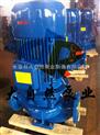 供應ISG40-200(I)B管道泵安裝尺寸 管道泵生產廠家 立式單級管道泵