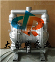 供应QBY-65四氟气动隔膜泵 F46隔膜泵 微型隔膜泵