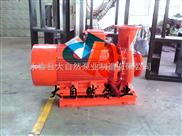 供应XBD12.5/40-125WXBD卧式单级消防泵 XBD消防泵价格 切线消防泵