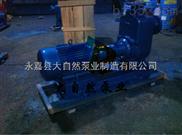 供應ZW200-300-18自吸泵生產廠家 不銹鋼防爆自吸泵 防腐自吸泵