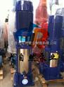供应65GDL24-12多级清水离心泵 立式不锈钢离心泵 高杨程多级离心泵