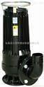 供应WQK15-30QGWQK无堵塞排污泵 WQK型无堵塞潜水排污泵 WQK型潜水式排污泵