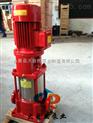 供应XBD9.8/20-(I)100×7立式单级离心消防泵 切线消防泵 XBD消防泵价格