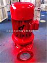 供应JGD4-1xbd立式单级消防泵 xbd消防泵价格 切线消防泵