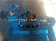 供应40ZX6.3-20自吸离心泵 化工自吸离心泵 自吸泵