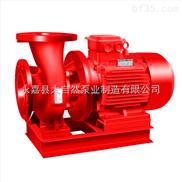供应XBD5/5-65W卧式消防泵 消防泵厂家 武汉消防泵