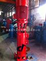 供应XBD7.5/3.3-40LG消防泵型号价格 W立式单级离心消防泵 立式消防泵型号