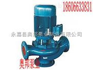 GW管道排污泵-排污泵,GW管道排污泵,立式排污泵,立式单级排污泵,排污泵厂家直销