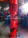 供應XBD8.0/8.3-65DL×5立式多級消防泵 XBD立式多級消防泵 消火栓穩壓泵