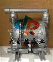 供应QBY-80气动隔膜泵原理 高压隔膜泵 国产气动隔膜泵