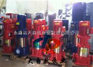 供应XBD8.4/1.67-(I)40×7消火栓稳压泵 消防泵自动巡检 河南消防泵