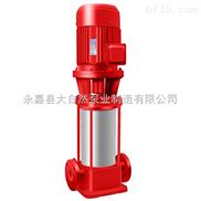 供应XBD9.6/1.67-(I)40×8XBD系列消防泵 消火栓稳压泵 消防泵自动巡检