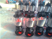 JYWQ自动搅匀排污泵生产厂家