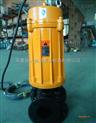 供应AS75-4CB防爆排污泵 无堵塞潜水排污泵 不锈钢潜水排污泵