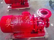 卧式单级单吸消防泵-消防泵,XBD-W卧式单级单吸消防泵,单级消防泵,卧式消防泵,消火栓水泵