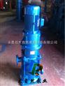 供应50DL*5多级离心泵 立式高压多级泵 次高压多级泵