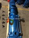 供应50DL*8立式多级离心泵 多级离心泵厂家 多级离心泵价格