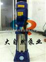 供应65GDL24-12多级离心泵厂家 多级离心泵价格 多级离心泵