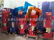 供应80GDL54-14不锈钢多级离心泵 立式多级离心泵 多级离心泵厂家