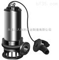 供应JYWQ80-43-13-1600-4防爆排污泵 无堵塞潜水排污泵 不锈钢潜水排污泵