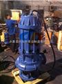 供应QW65-35-60-15自动搅匀潜水排污泵 防爆排污泵 无堵塞潜水排污泵