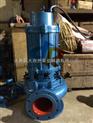 供应QW80-60-13-5.5带切割装置潜水排污泵 自动搅匀潜水排污泵 防爆排污泵