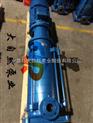 供应65DL*8不锈钢立式多级离心泵 耐腐蚀多级离心泵 单吸多级离心泵