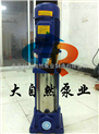 供應50GDL18-15不銹鋼立式多級離心泵 耐腐蝕多級離心泵 單吸多級離心泵