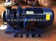 供应ISW40-125(I)A热水管道泵价格 热水管道泵型号 家用管道泵型号
