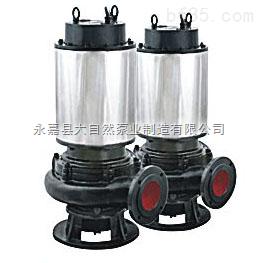 供应JYWQ100-80-9-2000-4小型潜水排污泵 防爆潜水排污泵 JYWQ型潜水排污泵