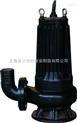 供应WQK115-15QG排污泵选型 不锈钢无堵塞排污泵 带切割装置潜水排污泵
