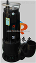 供应WQK80-32QG小型潜水排污泵 防爆潜水排污泵 WQK型潜水排污泵
