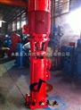 供应XBD6.0/42-150DL×3多级消防泵厂家 DL立式多级消防泵 上海多级消防泵
